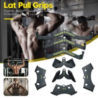 Gym Home Pully Cable Machine Attachment Biceps Triceps Back Blaster Bar Handle Grip for Lat Pull Down Rowing Machine Accessories