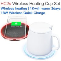 Jakcom HC2S كأس التدفئة اللاسلكية مجموعة منتج جديد من أجهزة الشحن اللاسلكية كما Melvin Gordon III Chargeur Wireless Charger 15W