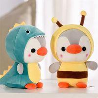 Stuffed Animals Plush Toys Kawaii Soft Doll Dress Up Giraffe Frog Dinosaur Kids Plushie Doll Girls Gift 210825