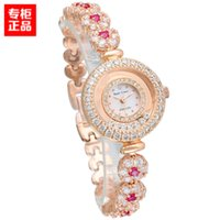 Designer Luxury Brand Watches Ewelry Lady Kvinnors Fine Mode Hours Crystal Armband Rhinestone Guldpläterad Tjejgåva Royal Crown Box