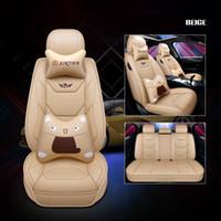 جودة عالية الجلود مقعد السيارة يغطي لفورد كيا K2 K3 K5 K5 KX3 KX5 KX7 Cerato FCRTE كامل مقعد السيارة غطاء وسادة مقعد