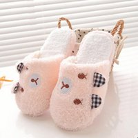 Slippers 2021 Lovely Women Flip Flop Cute Pig Shape Home Floor Soft Stripe Female Shoes Girls Winter Spring Warm