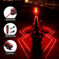 USB ricaricabile anteriore posteriore biciclette laser laser LED Bike Taillight Cycling Casco Lampada per lampada da ciclismo Accessori per biciclette 33 W2