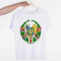 أوكرانيا العلم Ukrainepatriotism شمسات وطنية رجال تي شيرت قميص قصير الرقبة القصير قصيرة الأزياء والنساء