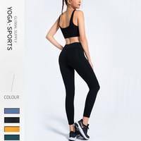Sistema de yoga sin fisuras desnudo Gimnasio Trabajar en ropa para mujeres al por mayor deporte sujetador + cintura alta fitness ropa deportiva traje mujer