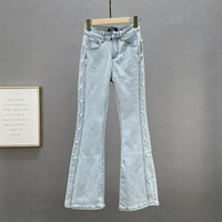 Women's Jeans Beaded For Women Trendy 2021 Spring Autumn Stretch Flared Pants Girl Denim Trousers Light Blue Fashion Jean Lady