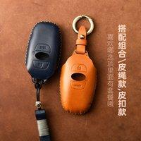 Для Subaru Forester 21 Subaru Outback XV Legacy Car Key Наборы