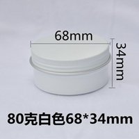 Storage Bottles & Jars 80g Empty White Screw Thread Aluminum Cosmetic Metal Tin Pot Candle Crafts Containers 80ml Nail Decorations Cases