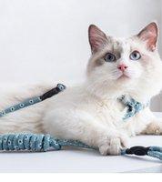 الياقات القط يؤدي شوانغماو كلب طوق تسخير المقود تعديل النايلون الجر هريرة الرسن جاتو القطط منتجات حزام الحيوانات الأليفة