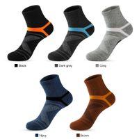 RZHBRO 5 Pairs Men's Socks Cotton Outdoor Mountaineering Sports Socks Basketball Deodorant Male Socks MiddleTube