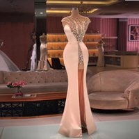 2022 Pink Arabic Women Evening Dress Sheer Neck Crystals Beadings Sexy High Split Special Occasion Prom Pageant Party Gowns Vestidos De Novia