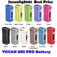 최신 Yocan Uni Pro Wit 편리한 그레이터 박스 모드 배터리 vape 전자 담배 적합 두꺼운 오일 카트리지 드롭 100 %