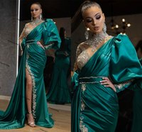 Long Sleeve Arabic Evening Dresses 2022 Sparkly Lace High Neck Beaded Sexy Split Hunter Green Prom Celebrity Dress abendkleider