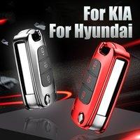 KIA K2 K5 RIO SPORTAGE TPU TPU Coque de carton Carbon Coque pour Hyundai I30 I40 IX25 Creta IX35 HB20 Solaris Elantra Accent
