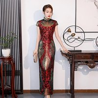 Ethnic Clothing Red Chinese Bride Wedding Cheongsam Velour Sexy Short Sleeve Party Prom Dress Gown Elegant Velvet Qipao Vintage Button Vesti