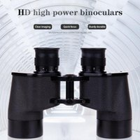 Телескоп бинокль люкс 7x40 HD Высокое увеличение Военный Водонепроницаемый Камуфляж Черный Телесоп Открытый Охота Мощный бинокулярный
