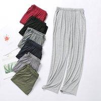 Men's Sleepwear Modal Sleeping Pants Solid Sleep Trousers Mens Pajamas Bottoms Soft Pyjama Homewear 2021 Spring Autumn