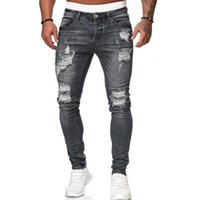 Men Ripped Slim Jeans Blue Black Grey Motorcycle Mens Small Foot Pencil Hip Hop Zipper High quality stretch jean