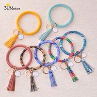 2019 New PU Leather O Bracelet Key Ring Bangle Tassel Keyring Circle Wristlet Keychain Bangle Keyholder for Women Girls Jewelry J0306