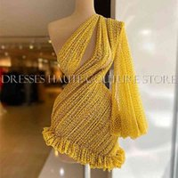 Gorgeous Beaded Pearls Short Yellow Gold Prom Dresses One Shoulder Puffy Sleeve Formal Party Mini Cocktail