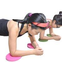 2 шт. Round Yoga Knee Pad Подушка на запястье Коврик для запястья портативный для тренировок Тренировка FOO789
