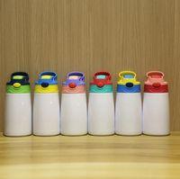 DIY 12 oz Süblimasyon Düz Tumbler Sippy Kupası 380 ml Boş Beyaz Çocuk Su Şişesi Çocuklar Için Taşınabilir Paslanmaz Çelik İçme Tumbler