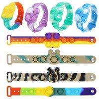 압축 해제 파티 장난감 플립 키 체인 퍼즐 릴리스리스 니스 프레스 손가락 거품 음악 실리콘 장난감 팔찌 시계 결혼식 호의