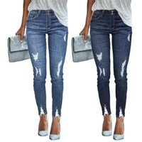 Women's Jeans Women Casual Ninth Pant Jean Ladies Ripped Hole Patchwork High Waisted Elasticity Pencil Pleated Denim Trousers Mujer