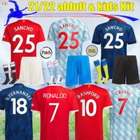 2021 2022 Ronaldo Man U Pogba Rashford Van de Beek 축구 유니폼 21 22 Cavani Lingard Sancho # 25 Martial B. Fernandes 축구 유니폼 성인 키트 키트