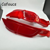 Другие Система освещения Cafoucs Автомобиль задний бампер противотуманный противотуманный отдельный отражатель светильника для Fiesta 2009-2014