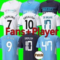 21 22 Manchester City Futbol Formaları Grealish G. İsa Sterling Rúben Kitleri De Bruyne Foden 2021 2022 Uzakta Üçüncü Üst Futbol Gömlek Adam Üniforma Erkekler + Çocuk Kiti Setleri Üniformalar
