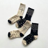 4Colors Real Pics Socken Männer Frauen Dünne Hohe Socken Creme-weiße Farbsportsocken