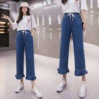 Weibliche Mode-Kuh-Hosen 2021 Frühling / Sommer neue hochelastische Taille Sabrbberg Geradlinige Jeans Sasu