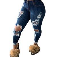 Mujeres Jeans Pantalones rasgados Slim Skinny Hole Denim Moda personalizada Moda Mujeres Pantalones huecos Pantalones largos Lápiz Pantalones Tassels Hole HH2104