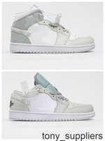 2020 yeni jumpman yüksek düşük 1 og erkekler basketbol ayakkabı en kaliteli beyaz camo gri beyaz eğlence spor ayakkabı kadın spor sho