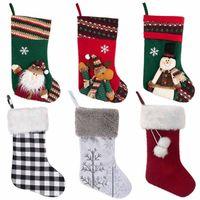 Agora Casa Moda de Natal Presente Sacos de Natal Moda Doces Sacos de Presente Pendurado Decorações De Natal Decoração De Festa