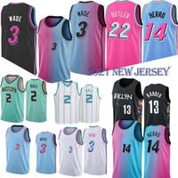 Lamelo 2 Ball 13 Sertleştirilmiş 3 Wade Basketbol Formaları NCAA 22 Butler 14 Herro 7 Durant 11 Irving Basketbol Forması