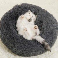 Küçük Köpek Kedi Yatak Köpek Pedleri için Yuvarlak Evcil Hayvanlar Yatak Köpek Pedleri Orta Boyutu Sıcak Evcil Hayvanlar Uzun Peluş Köpek Köpek Için Uyku Pedleri