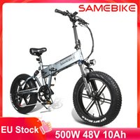 EU Stock Pieghevole XWLX09 Pieghevole bicicletta elettrica 500 W 20 pollici 10ah Batteria Tre modalità di equitazione Bici elettrica E-bike