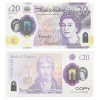 Copier l'argent imprimé Jouets UK Livres GBP Britannique 10 20 50 Money Money Jouet d'argent pour enfants Cadeaux de Noël ou film vidéo