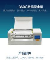 Printers 360C automatic digital gold aluminum printer  wedding card foil printing machine   hot stamping