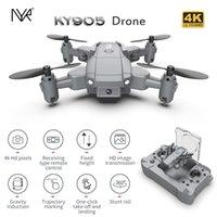 NYR 2021 NEW KY905 мини Дрон 4K 1080P HD камера Wi-Fi FPV высота воздуха высоты воздуха удерживает серый складной Quadcopter RC Dron детская игрушка