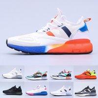 2021 Orijinaller ZX 2 K Run Mesh Ultra Ayakkabı Yaz Moda Koşu Ayakkabıları Kadın Erkek Üçlü Beyaz Siyah Tasarımcı Sneakers 36-45