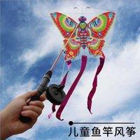 2019 children's cartoon mini plastic telcopic fishing rod butterfly goldfish Eagle bee kite