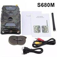 "S680M-2G 사냥 카메라 나이트 비전 12MP HD 1080P 2.0 ""MMS GPRS SMTP FTP GSM Trail Hunt 게임이있는 LCD 트레일 카메라"