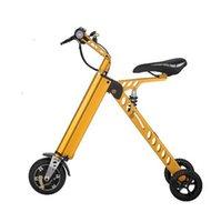 3 휠 접이식 전기 스쿠터 휴대용 이동성 접이식 전기 자전거 리튬 배터리 자전거