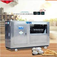 Pain à la vapeur automatique Formant la machine haute qualité machine à la vapeur machine à la cuillère à haute efficacité à haute efficacité