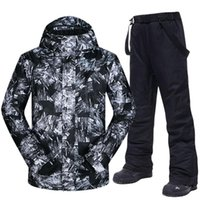 Мужской лыжный костюм зимний теплый ветрозащитный водонепроницаемый открытый лыжный костюм зимнее туристическое оборудование