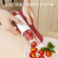Kitchen tomato slicer restaurant grape fruit vegetable salad cherry slicers