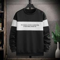 2021 новый молодежный свитер мужская весенняя и осень молодежь длинные толстовки мужские корейские моды свободно изучение экипажа шеи толстовки